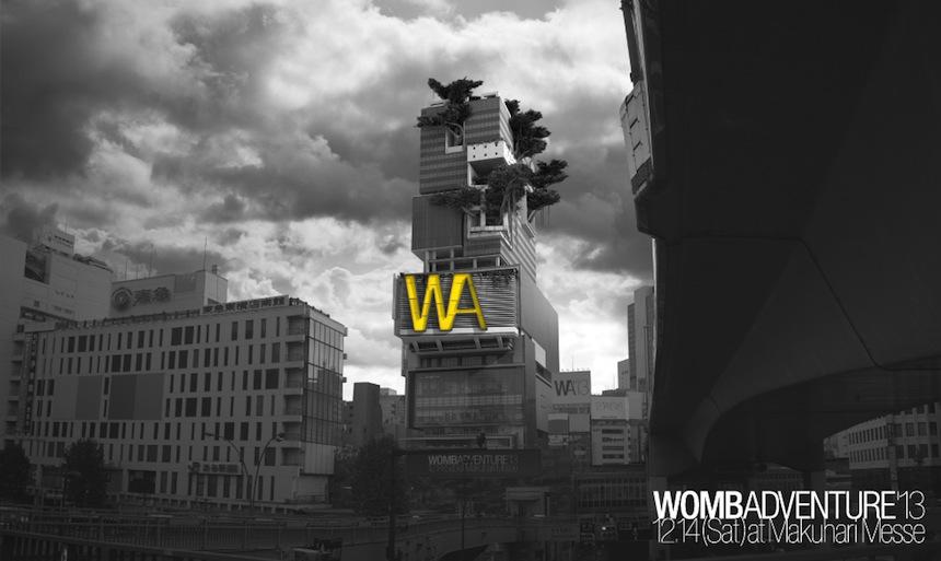 WA13_KEY_IMAGE_COMPOSITE_MAX_MERGE