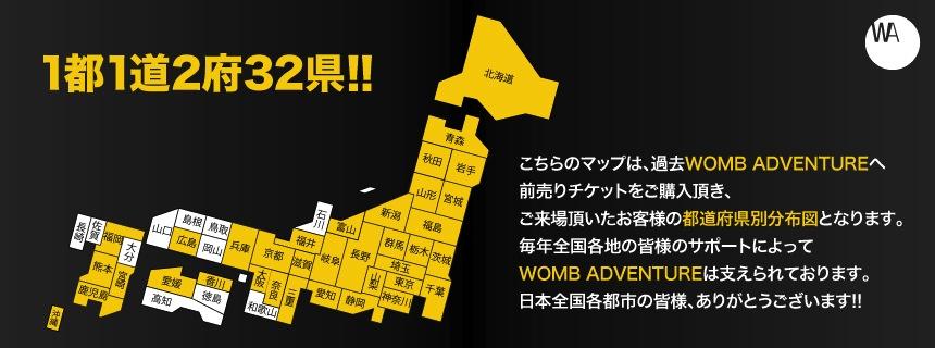wa13_banner_08